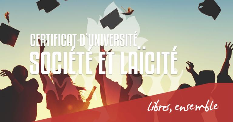 Certificat d'université en Société et laïcité: inscriptions ouvertes, 15 bourses offertes!